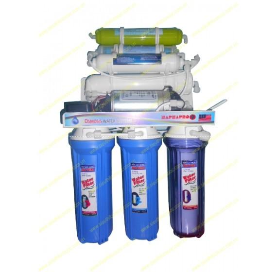 Máy lọc nước RO 10L/h - 7 cấp lọc